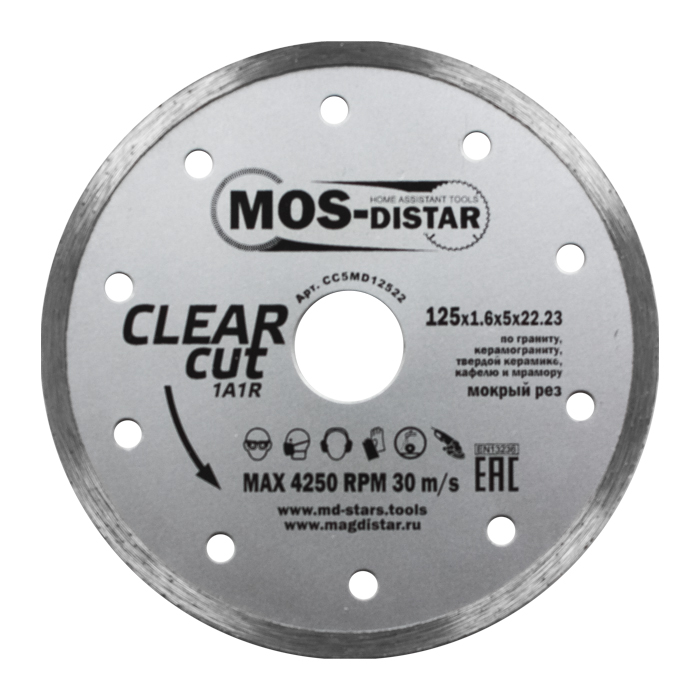 1A1R CLEAR CUT (Чистый рез) (5 mm) MOS-DISTAR 115*1,6*5*22,23 mm СС5MD11522